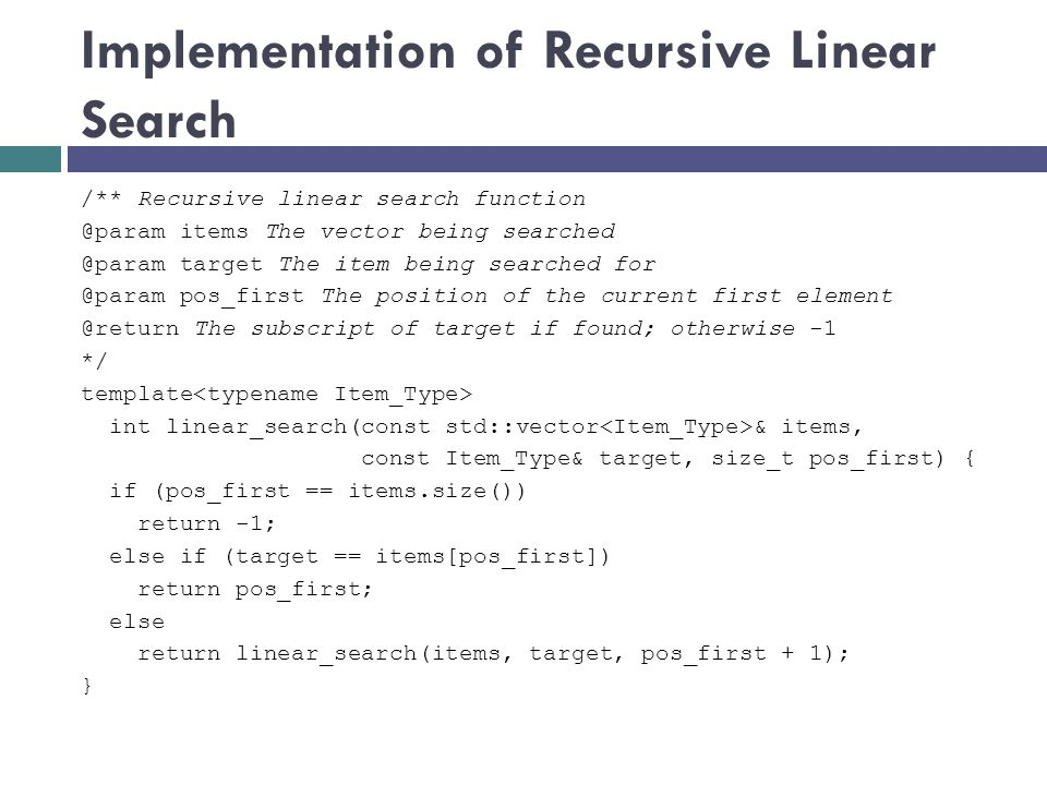 Implementation of Recursive Linear Search
