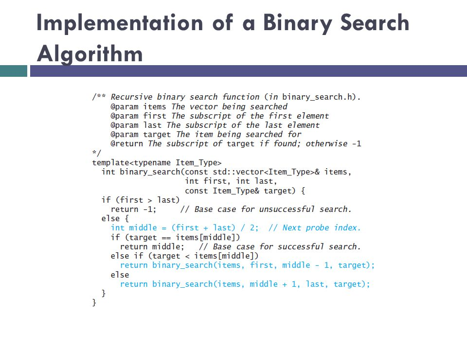 Implementation of a Binary Search Algorithm
