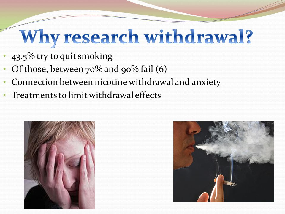 Why research withdrawal