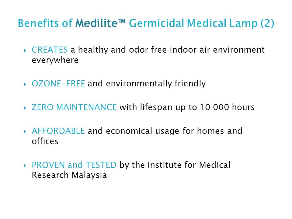 Benefits of Medilite™ Germicidal Medical Lamp (2)