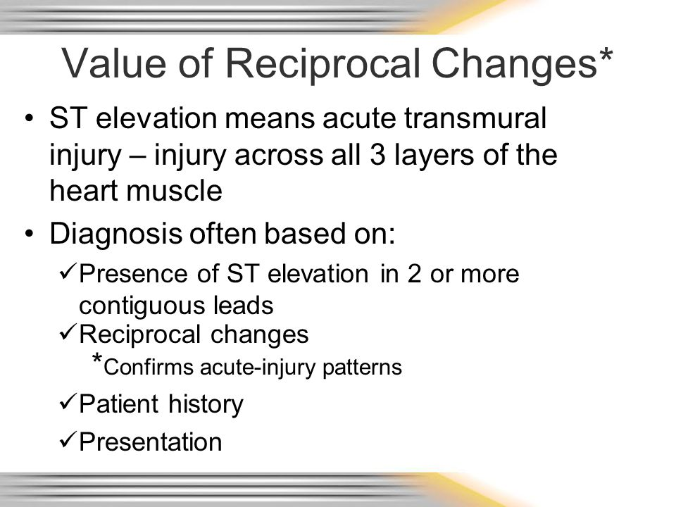 Value of Reciprocal Changes*