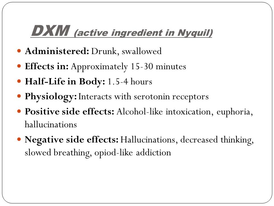 DXM (active ingredient in Nyquil)