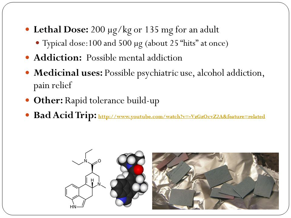 Lethal Dose: 200 µg/kg or 135 mg for an adult