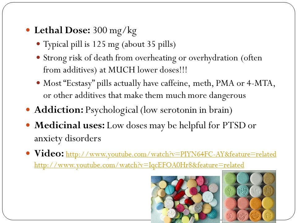Addiction: Psychological (low serotonin in brain)