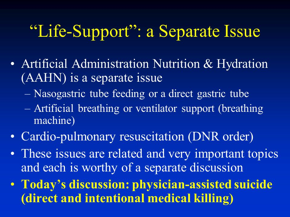 Life-Support : a Separate Issue