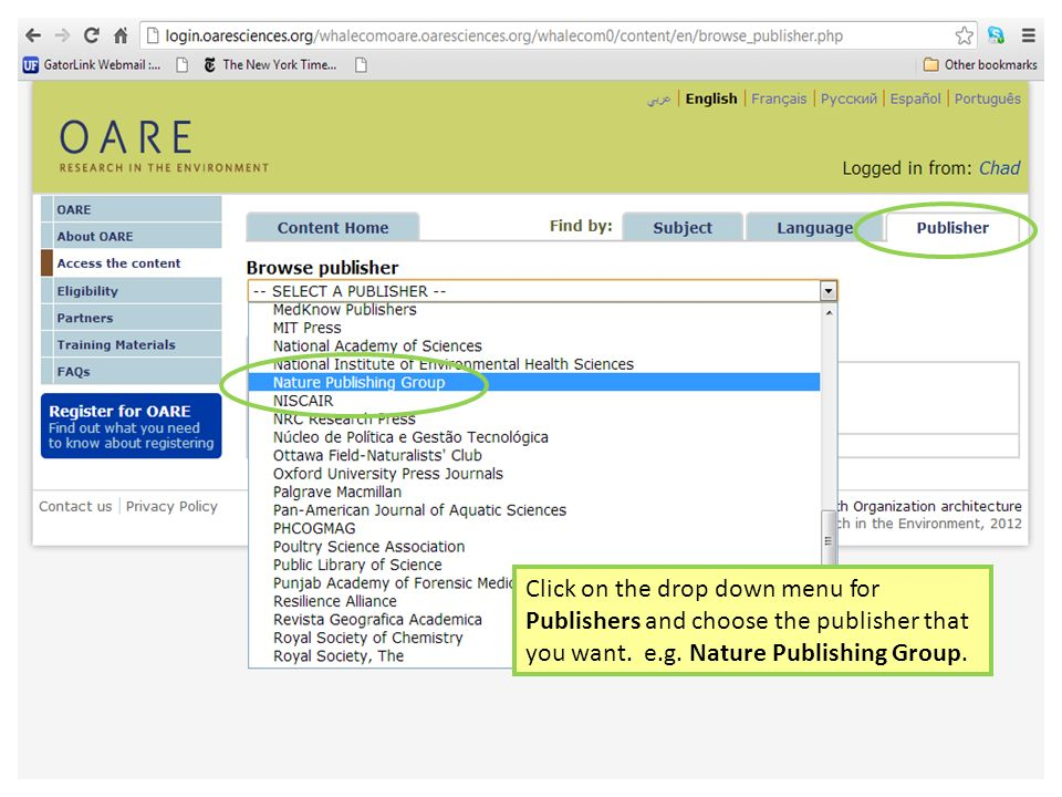 If you know the publisher of the journal in a citation or if you want to see what journals are available from a certain publisher, choose the Publisher feature. This option is especially useful if you have retrieved a citation from a general search on a publisher's website or a bibliographic database but are not sure that you have access to the full-text article.