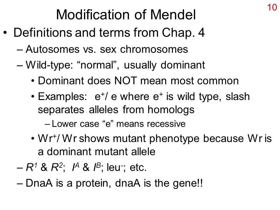 Modification of Mendel