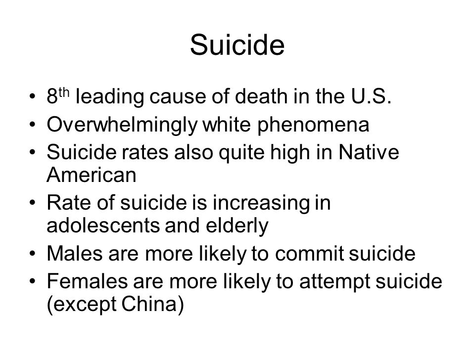 Suicide 8th leading cause of death in the U.S.