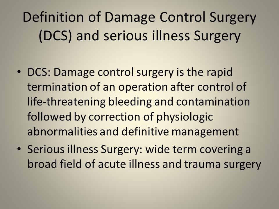 Definition of Damage Control Surgery (DCS) and serious illness Surgery