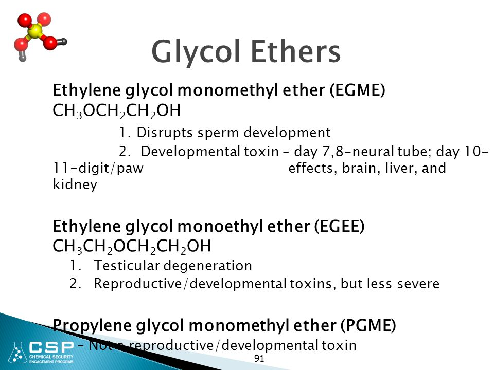 Glycol Ethers Ethylene glycol monomethyl ether (EGME) CH3OCH2CH2OH