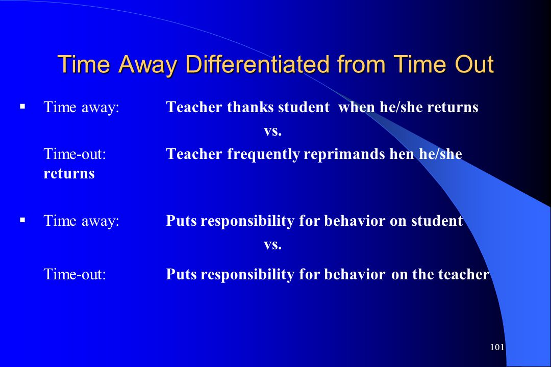 Time Away Differentiated from Time Out