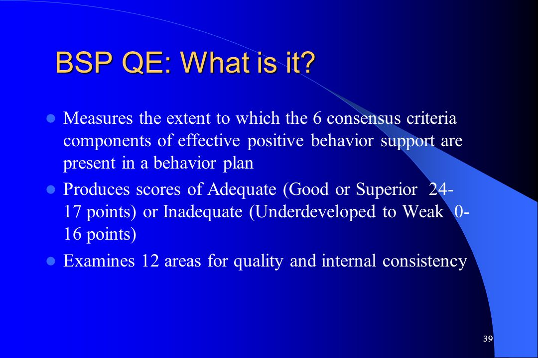 BSP QE: What is it