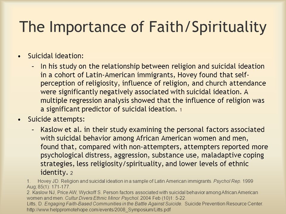 The Importance of Faith/Spirituality