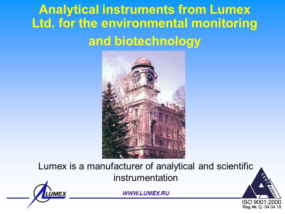 Lumex is a manufacturer of analytical and scientific instrumentation