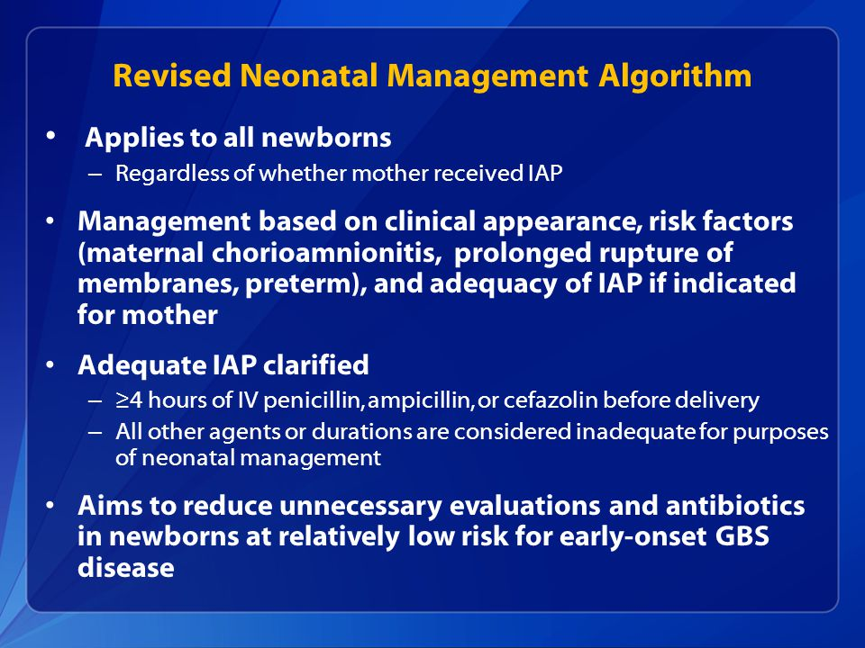 Revised Neonatal Management Algorithm