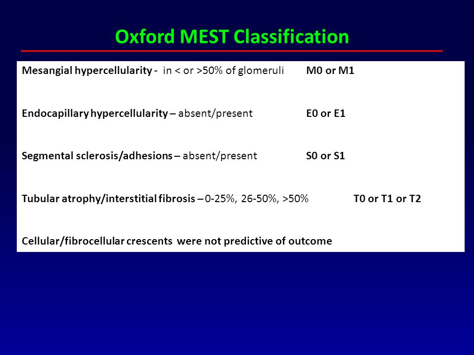 Oxford MEST Classification