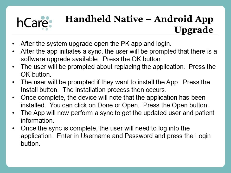 Handheld Native – Android App Upgrade