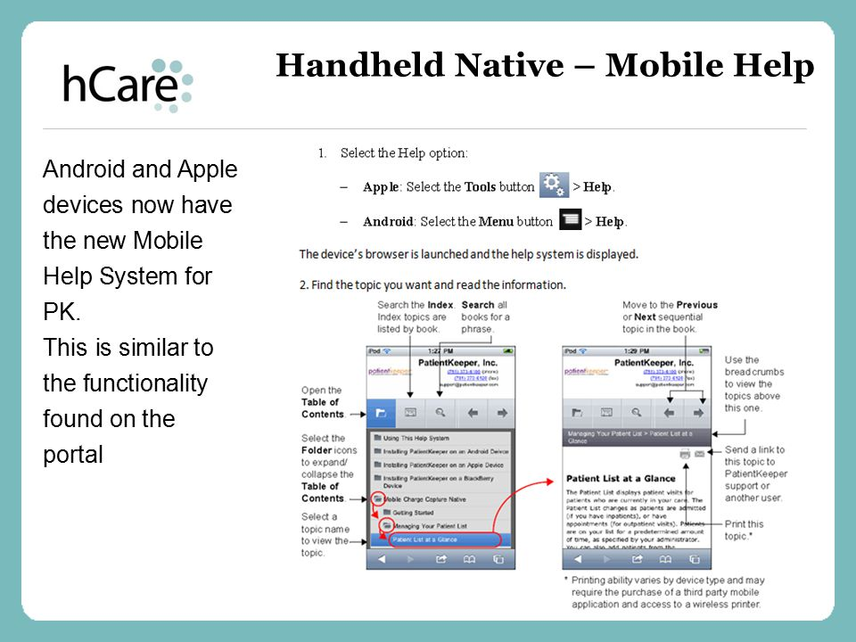 Handheld Native – Mobile Help