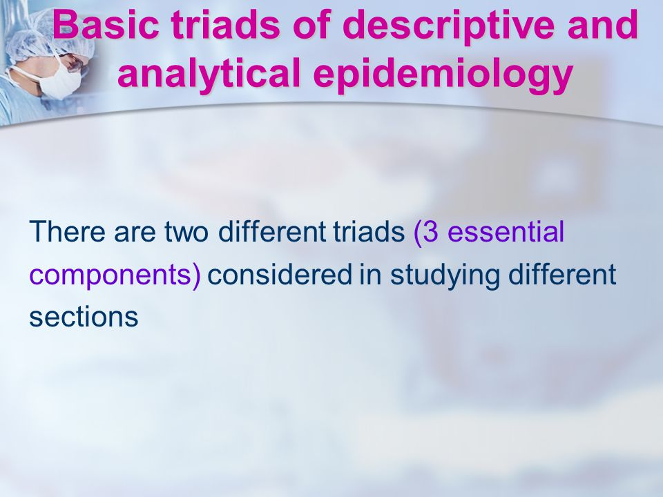 Basic triads of descriptive and analytical epidemiology