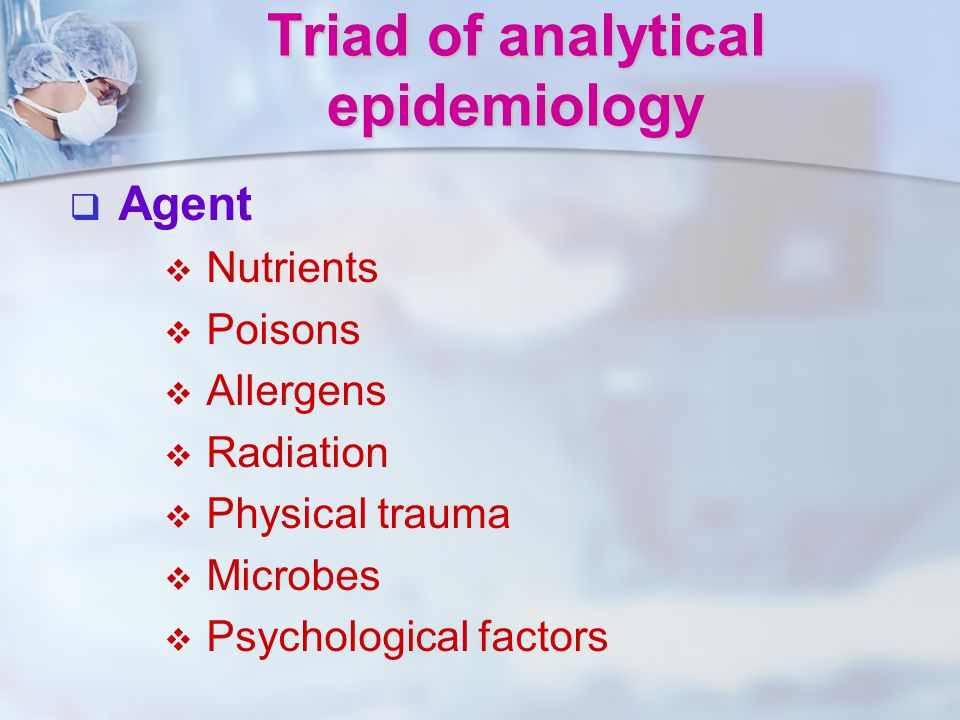Triad of analytical epidemiology