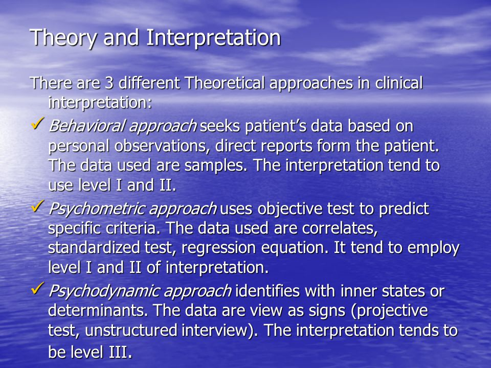 Theory and Interpretation