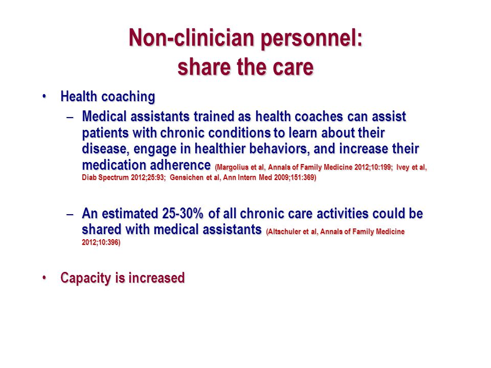 Non-clinician personnel: share the care