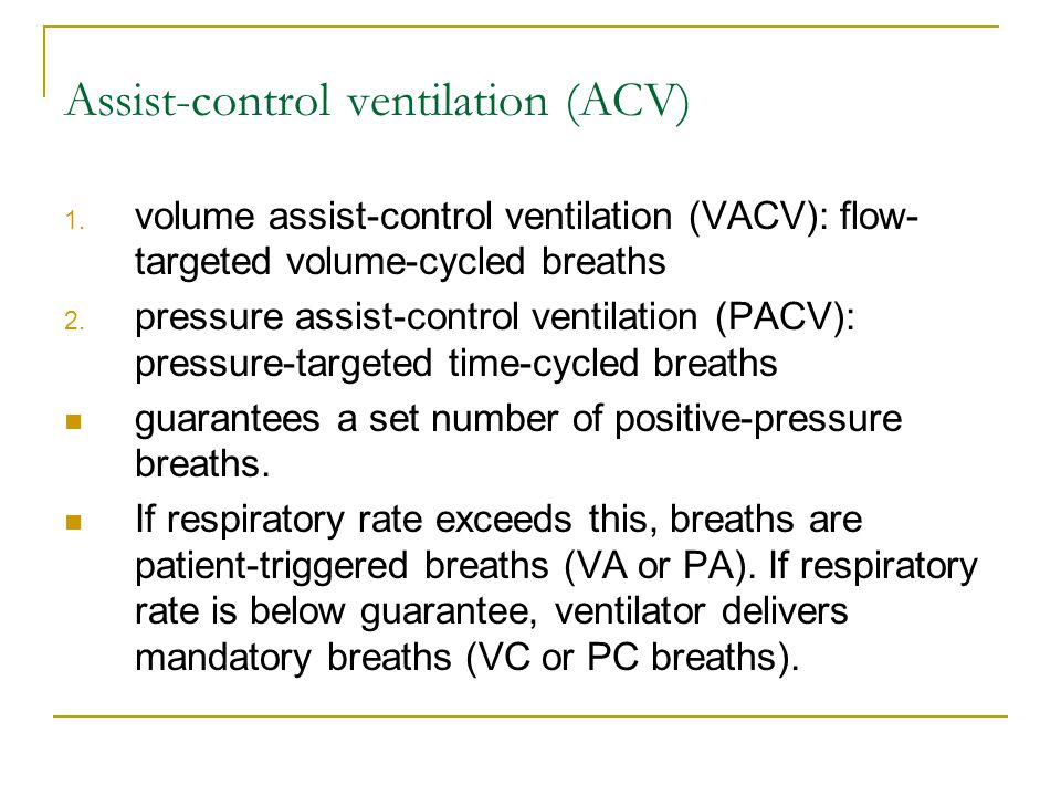 Assist-control ventilation (ACV)
