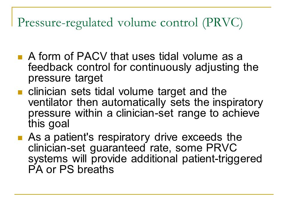Pressure-regulated volume control (PRVC)