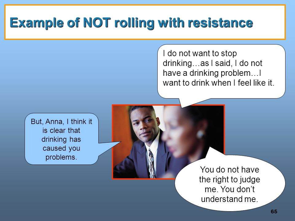 Example of NOT rolling with resistance