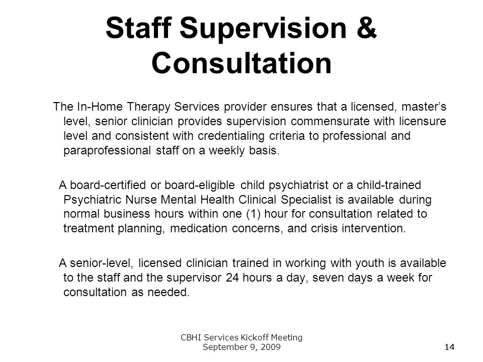 Staff Supervision & Consultation
