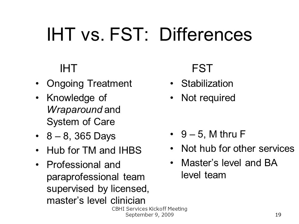 IHT vs. FST: Differences