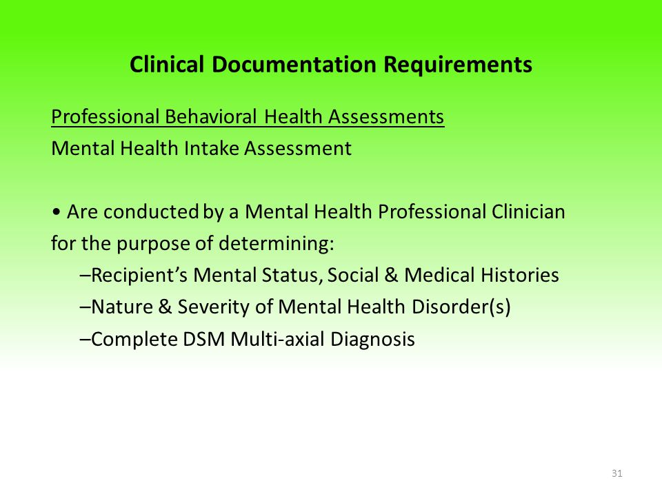 Clinical Documentation Requirements