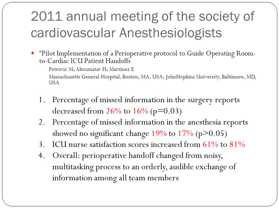 2011 annual meeting of the society of cardiovascular Anesthesiologists