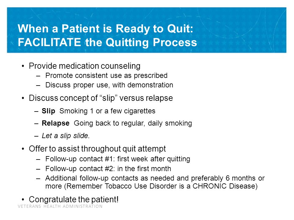 2008: Treatment Recommendations – Counseling: For Smokers Not Willing to Make a Quit Attempt at This Time
