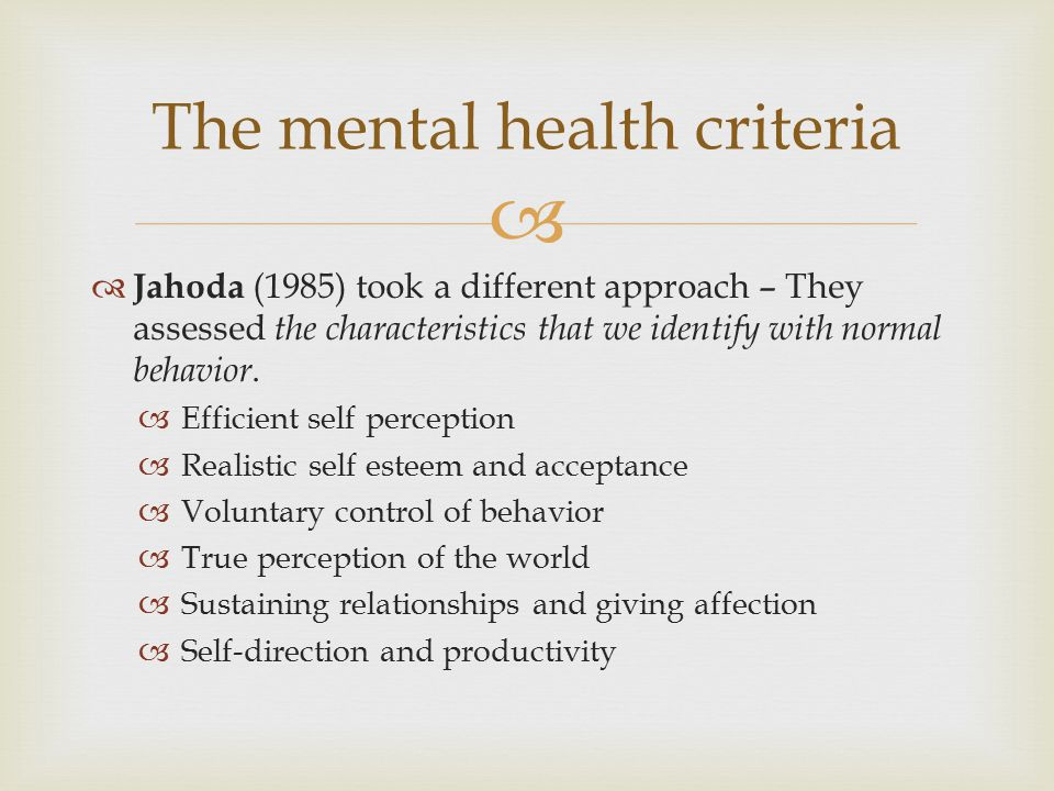 The mental health criteria