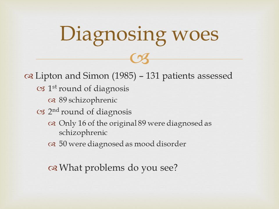 Diagnosing woes What problems do you see