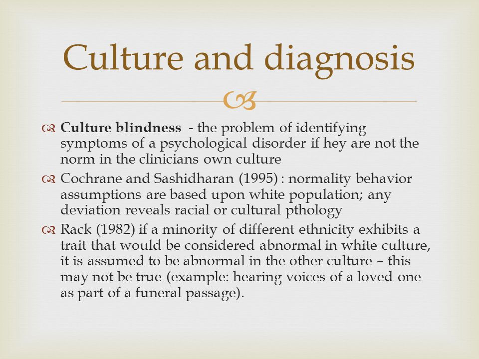 Culture and diagnosis