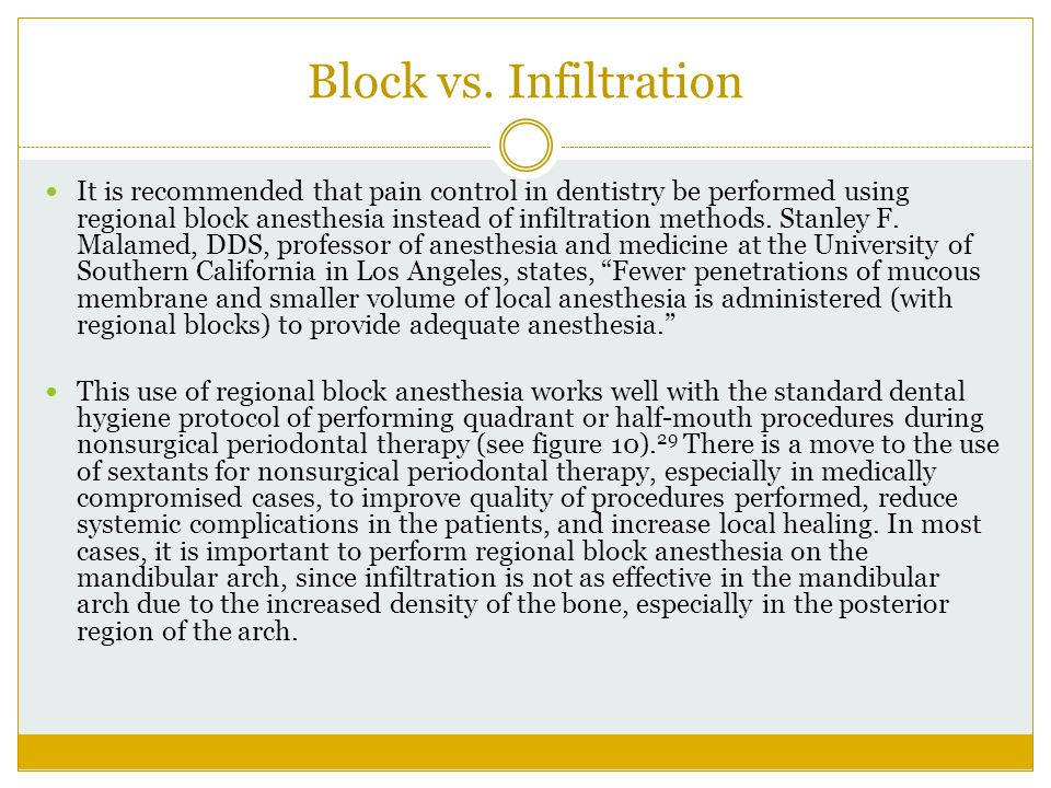 Block vs. Infiltration