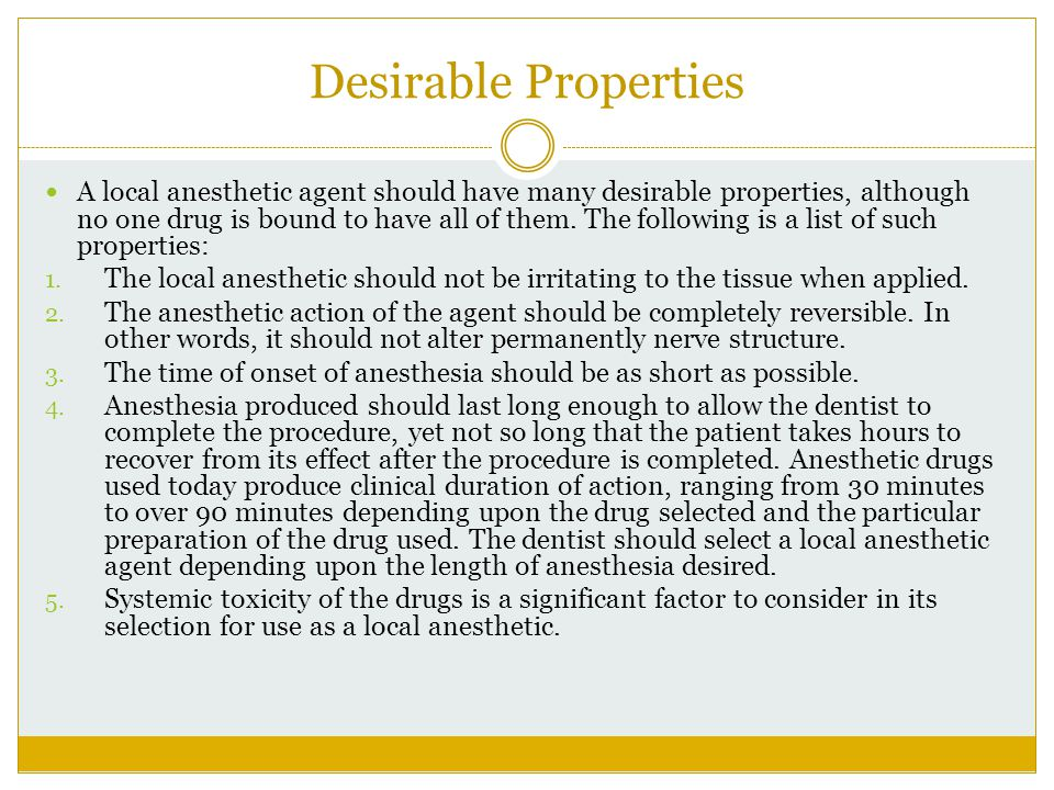 Desirable Properties