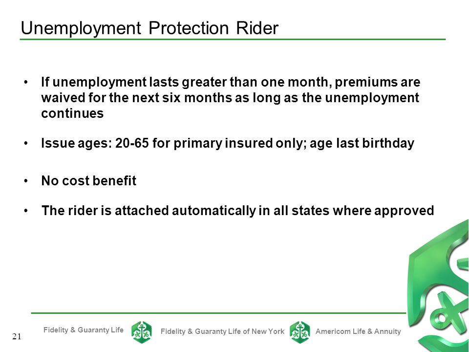 Unemployment Protection Rider