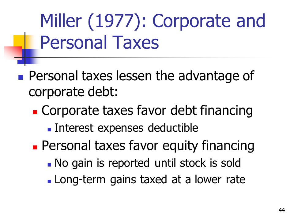 Miller (1977): Corporate and Personal Taxes