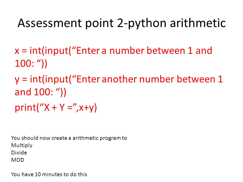 Assessment point 2-python arithmetic