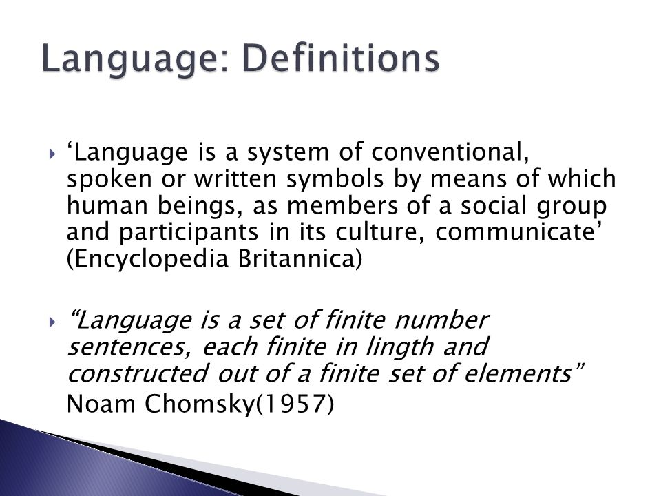 Language: Definitions