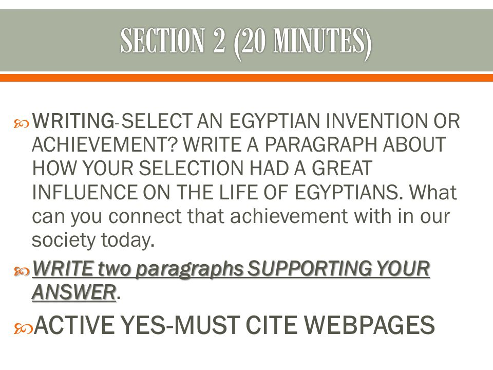 SECTION 2 (20 MINUTES) ACTIVE YES-MUST CITE WEBPAGES