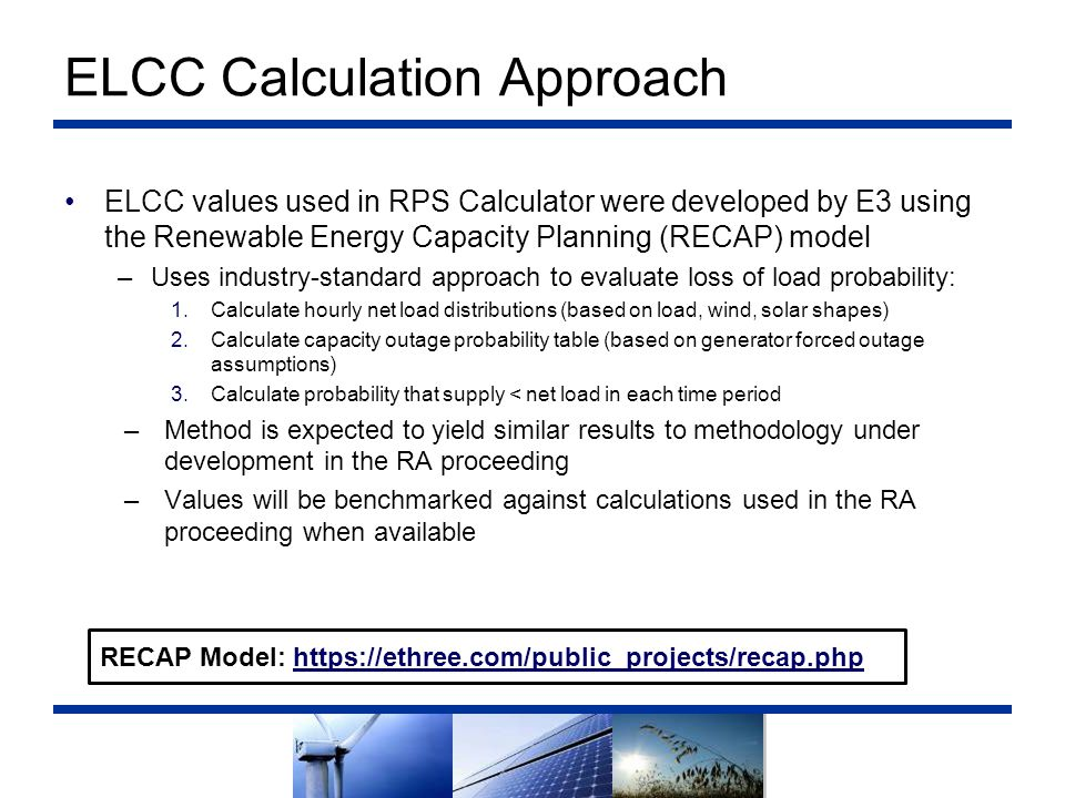 ELCC Calculation Approach