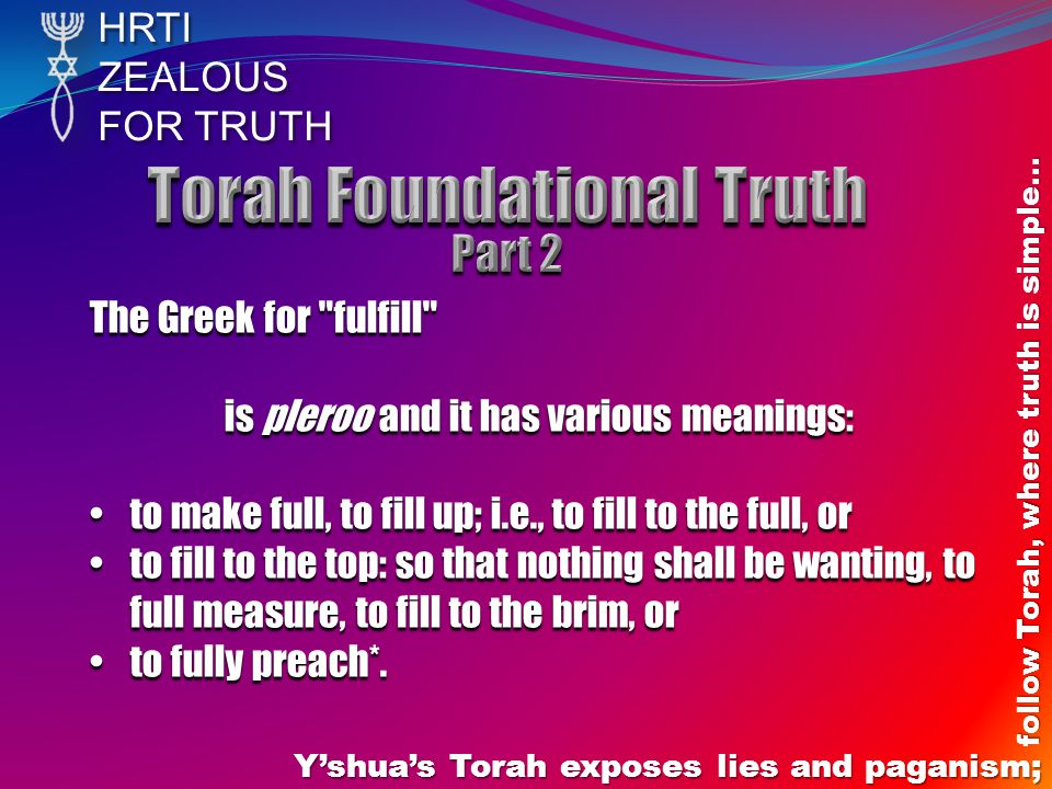 Torah Foundational Truth