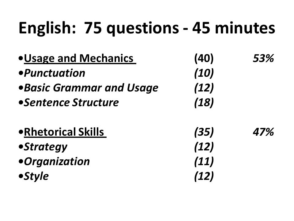 English: 75 questions - 45 minutes
