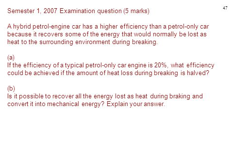 Semester 1, 2007 Examination question (5 marks)