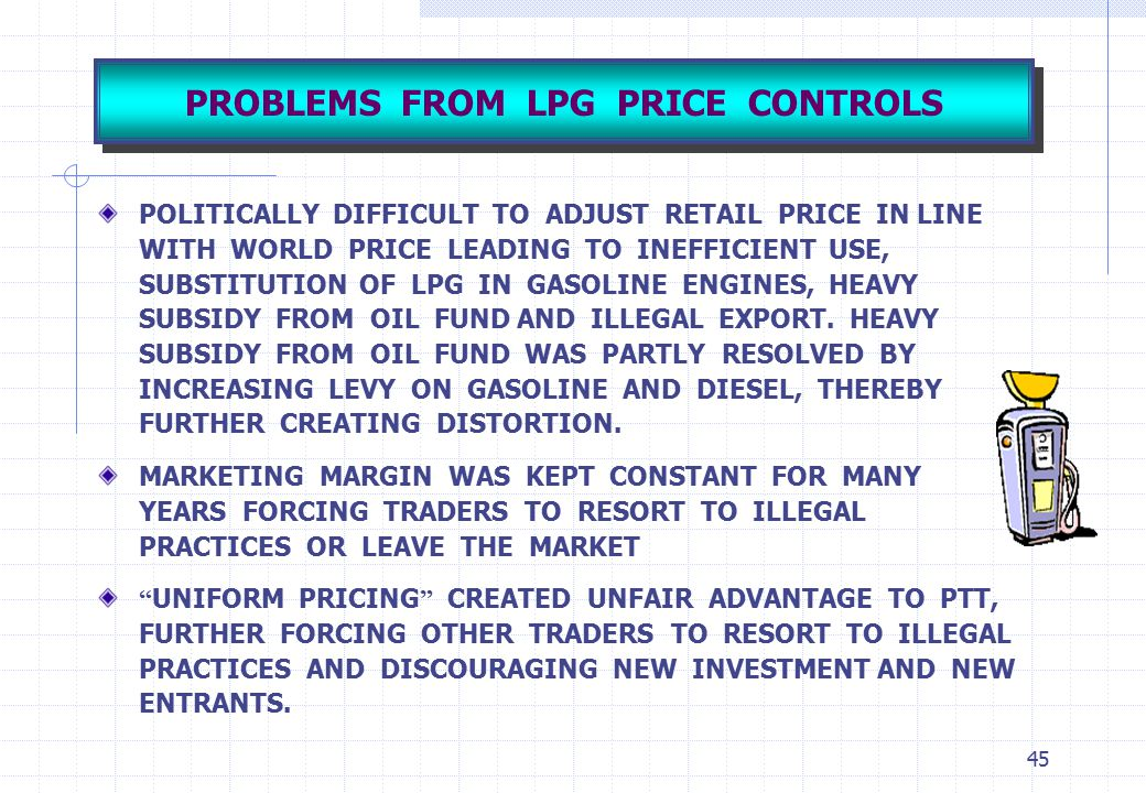 PROBLEMS FROM LPG PRICE CONTROLS