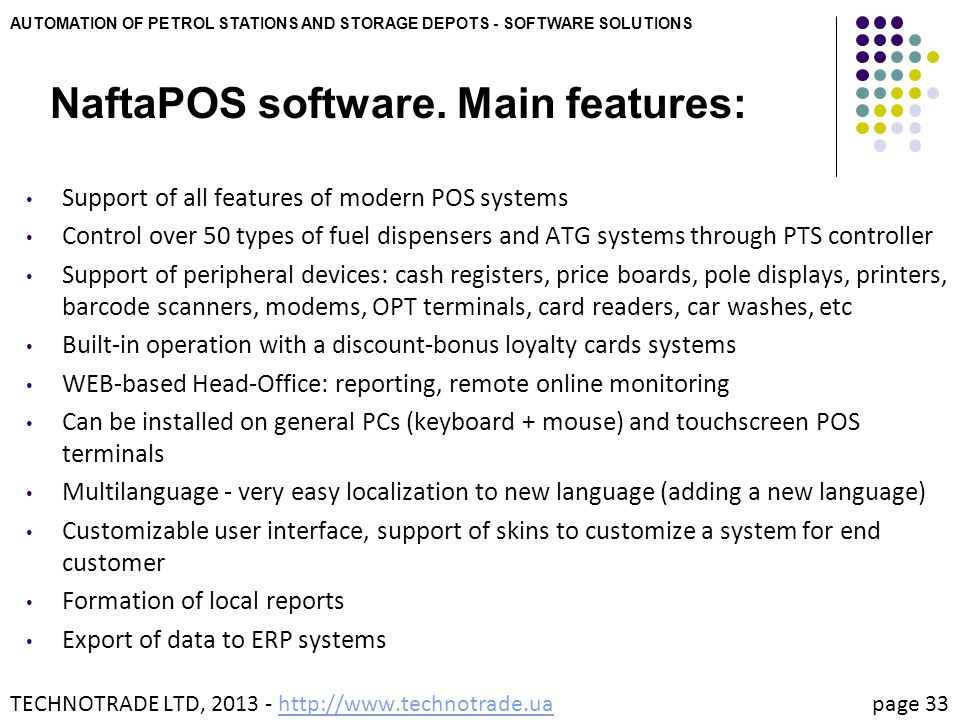 NaftaPOS software. Main features: